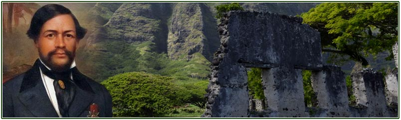Kualoa Sugar Mill Remains